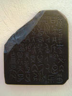 Slate Tablet - Chinese [copy-modified] - An item by Cliff Fraser